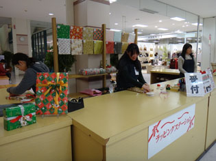 2011年12月17日〜24日 クリスマスラッピングサービス