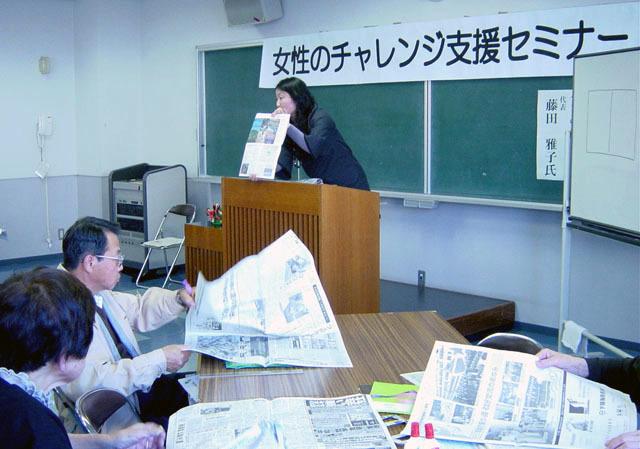 新聞エコバックラッピング講習【ラッピング協会】